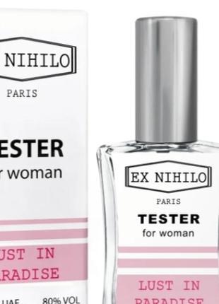 Тестер женский парфюмированной воды ex nihilo lust in paradise