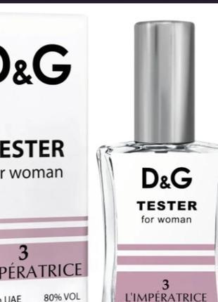 Тестер женский парфюмированной воды dolce gabbana 3 l imperatrice
