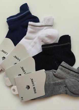 Носки с язычком