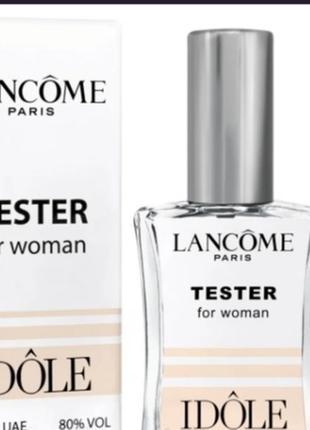 Тестер парфюмированной воды женский lancome idole