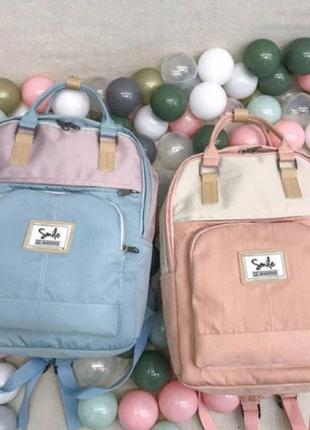 Рюкзак, портфель стильный модный