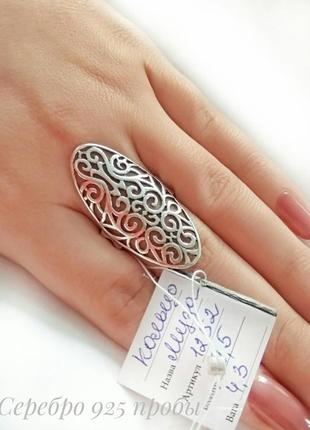 Серебряное кольцо р.18, 20, колечко, серебро 925 пробы