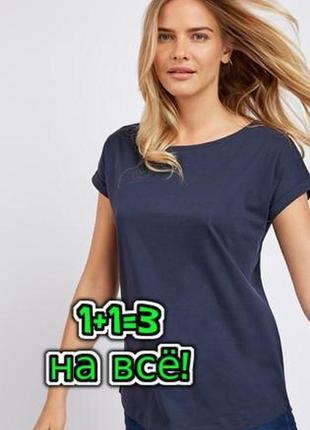 🎁1+1=3 базовая темно-синяя женская футболка h&m, размер 44 - 46