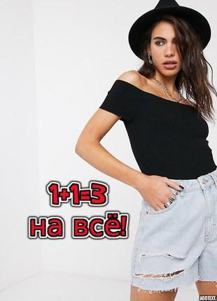 🎁1+1=3 базовая фирменная черная футболка с открытыми плечами atmosphere, размер 42 - 44