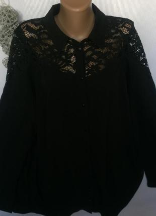 Шикарная , стильная рубашка с кружевом