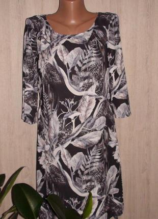 Платье в тропический принт от dika.