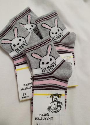 Носки дитячі хб 70%