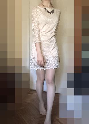 Гипюровое кремовое платье