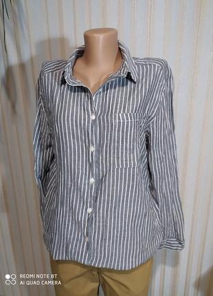 Трендовая мягкая хлопковая рубашка в полоску