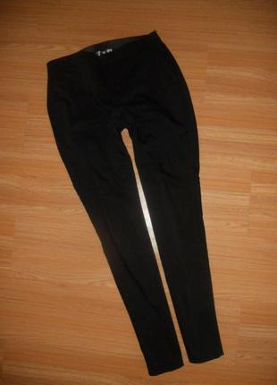 Штанишки gloria jeans