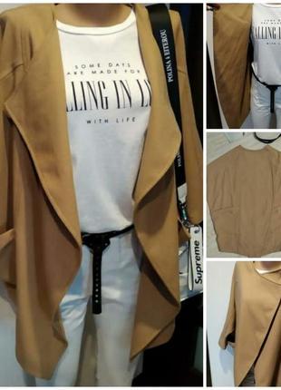 Стильный брэндовый пиджак жакет кардиган накидка оверсайз