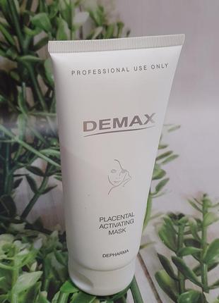 Плацентарная маска-активатор demax