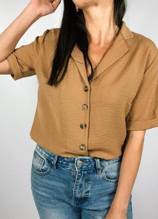 Песочная рубашка с коротким рукавом