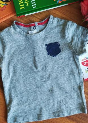 Стильная трикотажная футболка mamas papas на 3 месяца.