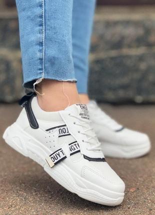 Кроссовки белые-акция