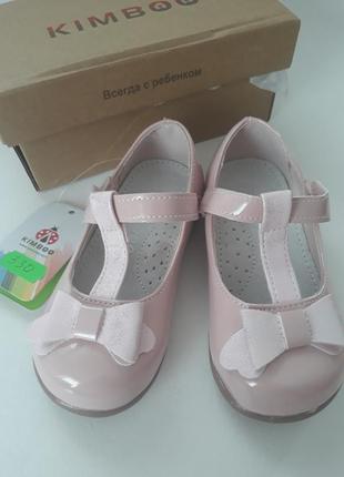Туфли kimboo от solncee