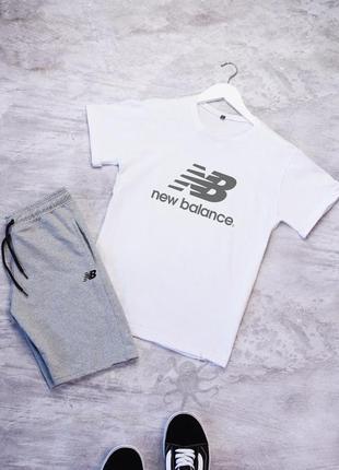 Летний мужской спортивный костюм комплект футболка и шорты new balance