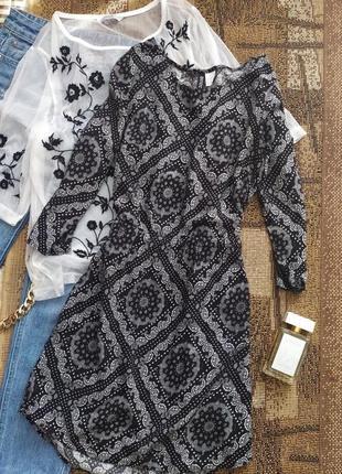 Сукня / базовое платье / сарафан / принт абстракция / тренд 2020