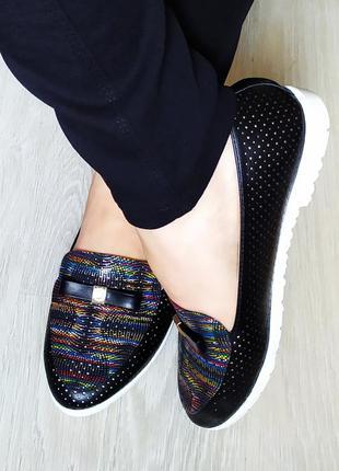 Женские туфельки с перфорацией