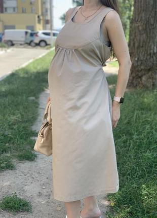 Сарафан летний {можно для беременных}
