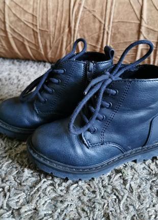 Zara черевички 22 розмір сині