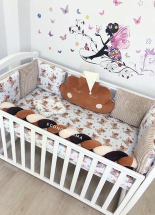 Комплект бортиков в кроватку для детей