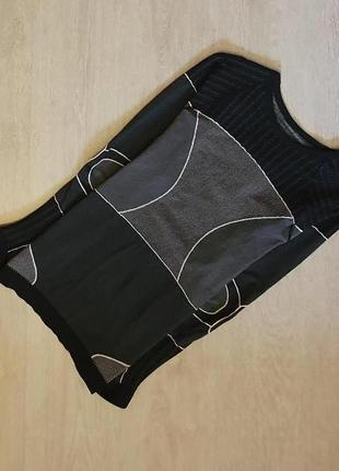 Продается стильное термо белье