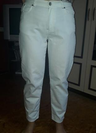 Белые момы