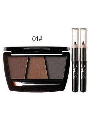 Набор для идеального макияжа: трехцветный тени для бровей + 2 карандаша