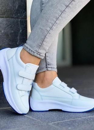 Кроссовки белые с синим на липучках