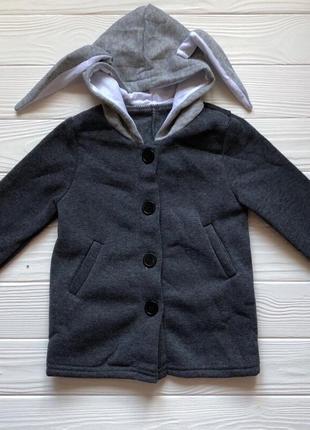 Пальто кардиган для мальчика
