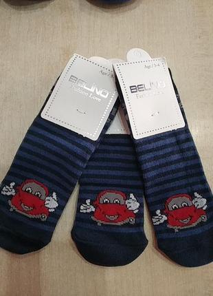 Носки для хлопчика