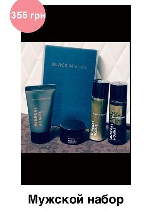 Мужской набор миниатюр the saem mineral homme black mini kit