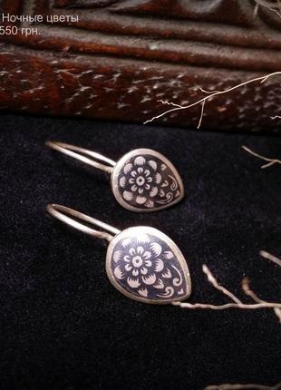 Серебряные винтажные серьги с цветами 875
