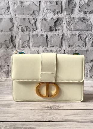 Брендовая молочная сумочка из кожи