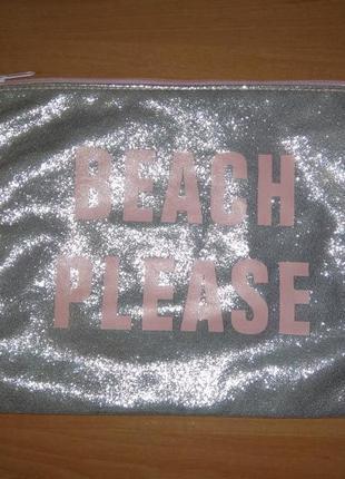 Блестящая косметичка south beach 100% pu