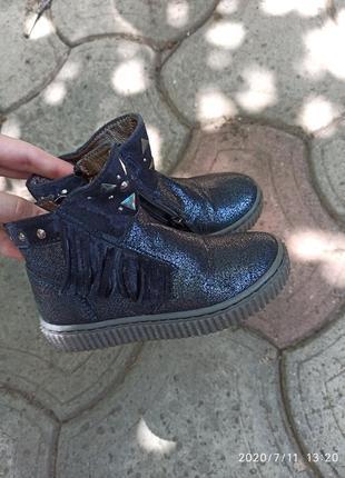 Ботинки, ботиночки , кожаные,кожа , италия