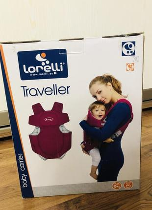 Кенгуру-рюкзак lorelly