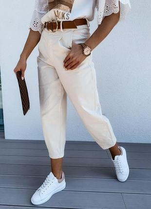Стильные укопоченые джинсы брюки
