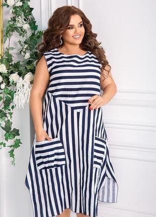 Платье на 48-62 размер