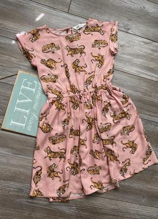 Платье с тиграми h&m 9-10л
