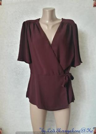 Новая фирменная new look блуза цвета бордо/марсала на запах, размер 3хл
