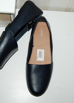 Туфли балетки мокасины темно синие стелька кожа 39 -40 р 25.5 см