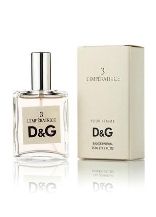 Парфюмерная вода для женщин dolce&gabbana 3 l`imperatrice, 35 мл