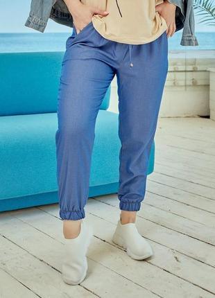 Брюки джинсовые два цвета