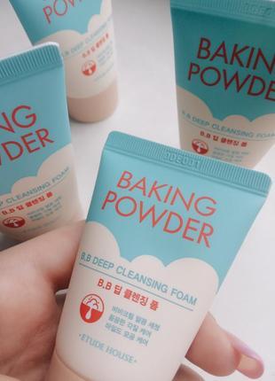 Пенка для глубокого очищенияbaking powder bb deep cleansing foam30мл.