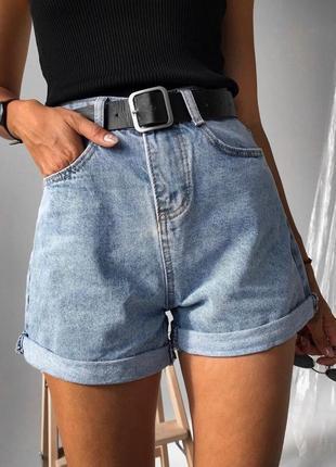 Джинсовые шорты с ремнем😍