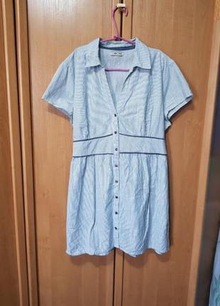 Легкое летнее коттоновое платье, серо-белое большое платье в полосочку, сарафан, сукня