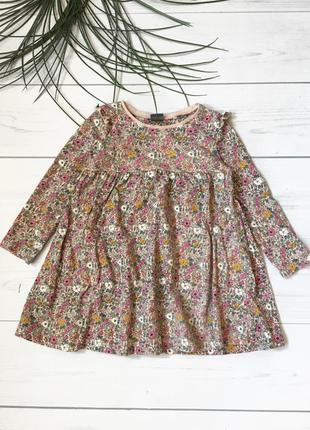 Домашнее красивое платье в цветочный принт на 2-3 года