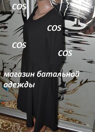 Платье с карманами асимметрия кос cos